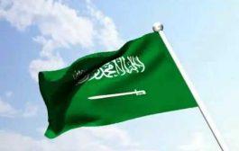 تعرف على الدول التي يمكن لمواطنيها الدخول الى السعودية بتاشيرة المترونية العمل بالتاشيرة الالكترونية