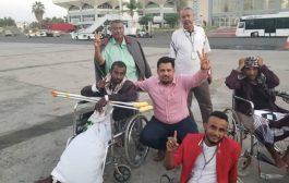 بدعم إماراتي : 48 من جرحى الساحل الغربي يغادرون عدن لتلقي العلاج بمستشفيات الهند