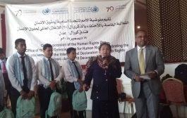 مفوضيه الأمم المتحدة لحقوق الانسان باليمن تحتفل بالذكرى ال70  للاعلان العالمي لحقوق الانسان بالعاصمه عدن