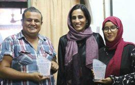 اتحاد نساء اليمن ومركز الاعلام الاقتصادي يكرمان الصحفيين الفائزين بأفضل تقارير إعلامية حول العنف القائم على النوع الاجتماعي