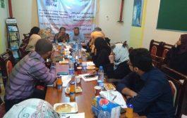 تقرير : الأسرة اليمنية مسئولةٌ عن أنواعٍ من العنف الاجتماعي