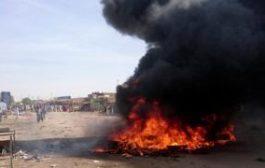 مظاهرات السودان: 8 قتلى خلال احتجاجات على غلاء المعيشة