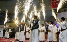 الطبقية في المجتمع اليمني: «نظرة دونية» تحكم معايير الزواج