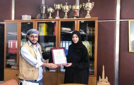 أفران عدن الخيرية تكرم مدير عام شركة النفط بعدن
