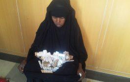 أمن لحج يضبط امرأة بحوزتها حبوب مخدرة قادمة من صنعاء إلى عدن