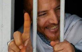 مليشيات الحوثي تعيد المرقشي الى السجن المركزي في صنعاء
