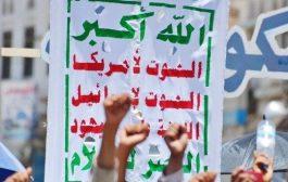 السفير البريطاني يعلن  انحيازه لمليشيات الحوثي في اكثر من مناسبة