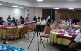 ورشة عمل لمناقشة تجهيز مشروع مياه البساتين بـ عدن