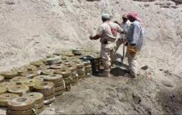 الجيش ينزع 2000 لغم زرعته مليشيا الحـوثي في جبل أم سلطا بنهم شرق صنـعاء