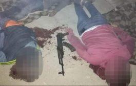 مصر : مقتل 40 إرهابيا بمداهمات بالجيزة بعد يوم من هجوم الحافلة الإرهابي