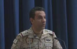 العربي المليشيات الحوثية تعطل دخول 4 سفن إنسانية لميناء الحديدة