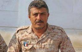 مدير أمن لحج يعقب على هجوم العند ..ولقاء تلفزيوني اليوم الجمعة مع قناة أبوظبي