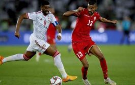 كأس آسيا 2019.. تعادل الإمارات والبحرين في