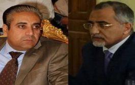 زمام يطالب بالكشف عن مصير23 ملياراً من النقدية المطبوعة ويلوّح بتجميد الوديعة السعودية