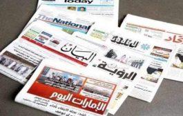 أبرز ما تناولته الصحف الخليجية في الشأن اليمني اليوم الأربعاء
