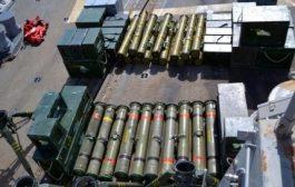 ما الذي تكشفه شحنة الأسلحة المهربة من إيران إلى الحوثيين؟