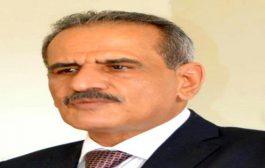 وزير التربية والتعليم يكشف عن الجهة التي تعرقل صرف مرتبات المعلمين في صنعاء والمحافظات الواقع تحت سيطرة المليشيات
