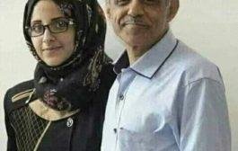 رسالة إلى والدي المختطف في سجون #الحـوثي