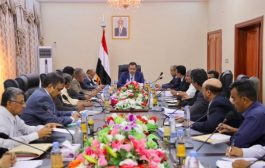 اجتماع في عدن بشأن إعداد الموازنة العامة للدولة للعام 2019