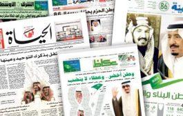 صحف عربية: مهمة صعبة لغريفيث مع استمرار الانتهاكات الحـوثية