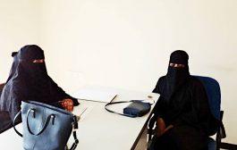 اللقاء الأول لإدارة المرأة والطفل بمحافظة حضرموت لعام 2019م