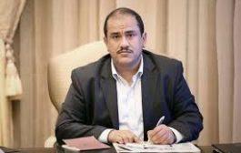 وزير النفط والمعادن يشكل لجنة لتقصي الحقائق حول ملابسات الحريق في خزانات الوقود في شركة مصافي عدن