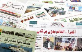 الشأن اليمني في الصحف الخليجية الصادرة اليوم الاثنين