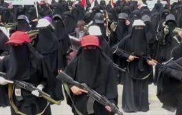 مختطفات في قبضة المليشات : يتعرضن للتعذيب من قبل الزينبيات