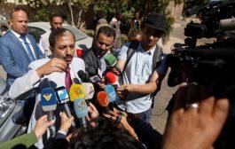 العاصمة الأردنية تشهد اجتماعآ لبحث ملف الأسرى اليمنيين