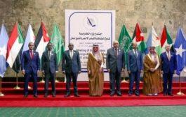 """ترجمة.. ما وراء المبادرة السعودية """"كيان البحر الأحمر وخليج عدن"""""""