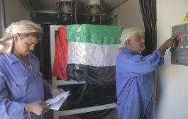 دولة الامارات تدعم قطاع الطاقة في مديرية رماه بصحراء حضرموت