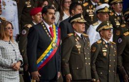 بوادر انقلاب عسكري في فنزويلا