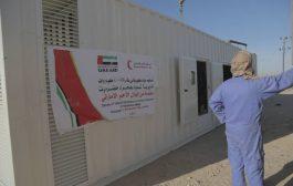 دولة الإمارات تدعم قطاع الطاقة في مديرية ثمود بصحراء حضرمو