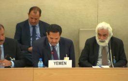 عسكر  مستقبل اليمن المزدهر لن يتحقق بتسوية سياسية هشة تمنح حصانة للمجرمين وتسمح لها بامتلاك السلاح