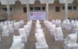 المؤسسة الخيرية لمملكة البحرين تغيث ألف من أسر الشهداء والجرحى بمديرية حبيل جبر محافظة لحج