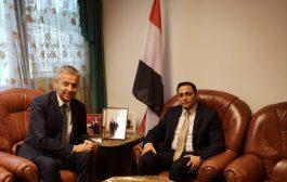 سفير اليمن في فيينا ومباحثات حول نزع الألغام