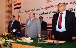 ترتيبات لعقد جلسات لمجلس النواب في حضرموت