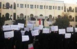 معلمات صنعاء يظاهرن احتجاجا