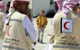 الهلال الأحمر الإماراتي.. تقرير: هل انطلق قطار ترميم ما دمرته الحرب في اليمن؟
