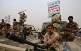 ماذا ينتظر العالم من الحوثيين؟!