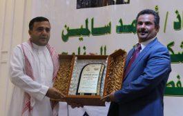 شبكة عدن للمبادرات تكرم البرنامج السعودي لإعادة إعمار اليمن