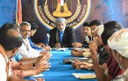 الهيئة التنفيذية لانتقالي شبوة تعقد اجتماعها الدوري