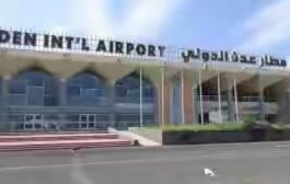 الدفاع المدني يجري تدريب على اطفاء الحريق في مطار عدن