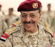 قيادية إصلاحية تطالب برحيل الجنرال علي محسن الاحمر