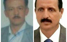 شبوة : خريجون يناشدون وزير العدل والنائب العام انصافهم من ظلم رئيس نيابة شبوة