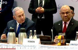 غضب عارم بعد جلوس وزير خارجية اليمن بجوار نتنياهو في