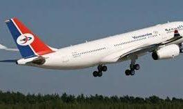 جدول رحلات الخطوط الجوية اليمنية الثلاثاء 26 فبراير 2019م