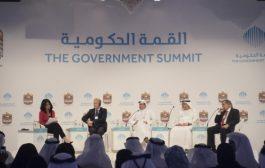 الإمارات تحتضن اليوم القمة العالمية للحكومات