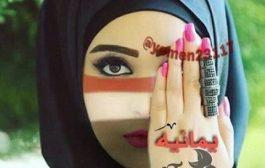من هي الفتاة اليمنية التي احتفت بها أمريكا وأشعلت شبكات التواصل الاجتماعي؟