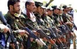مليشيات الحوثي تحتجز شاحنات ادوية في محافظة أب